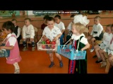 «Моя группа» под музыку Детская - Волшебная страна (+).MP3. Picrolla